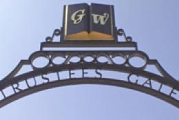 trustees gate in Kogan Plaza
